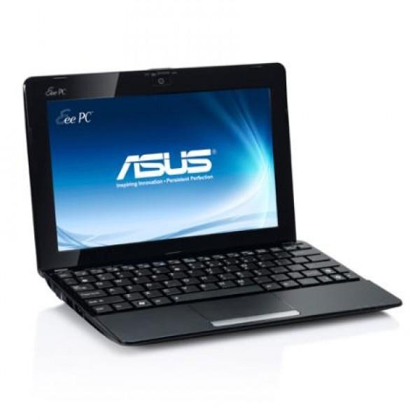 Mazie portatīvie datori