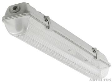apgaismes lampas