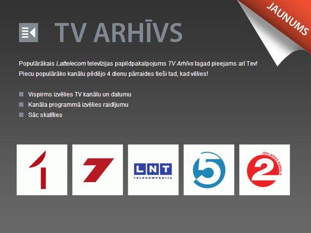 Lattelecom TV arhīvs