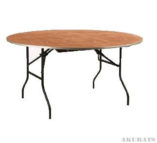 apalie galdi